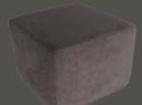 Slate Grey Footrest